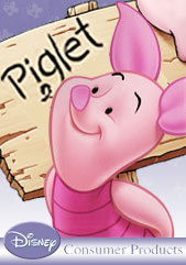 Poster for Disney Piglet